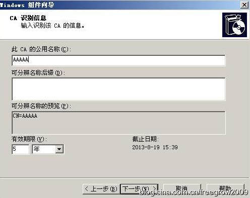 Windows server 2003证书服务器配置